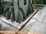 h40灌浆料不凝固 上海灌浆料有什么型号