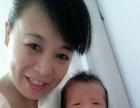 十月阳光月嫂公司--中国母婴连锁机构