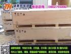 广州南沙区珠江专业打木箱