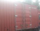 豪沃厢式货车(车厢4.2米)