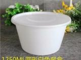 圆1250白色打包碗/白色外卖碗