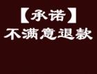 南宁专业短信公司,短信平台4分/条起支持教育房产