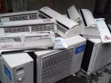 廣州空調回收 中央空調回收 大批量廢舊空調回收 量大價高