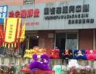 徐州武术队功夫龙狮团承接舞龙舞狮表演