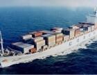 深圳海运出口家具到澳大利亚服务流程