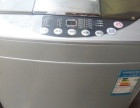 成新 冰箱洗衣机冰柜热水器展视柜空调批发价出售市区送货上门货