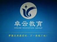 苏州昆山日语培训班 日语考级专业培训机构 日语0基础培训