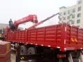 转让 随车吊三一14吨随车吊厂家直销可分期