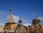 白俄罗斯签证要几天时间_去白俄罗斯签证超低价收本