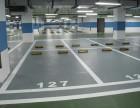 汝阳县(水泥固化剂)耐磨地坪漆 一款渗透性高的地坪漆