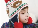 冬季 韩版小熊护耳帽子 儿童帽 毛线帽 套头帽 保暖 针织帽批发