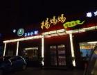 杨妈妈粥店加盟电话 地址在哪 开店投资是多少