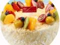 北京85度c生日蛋糕同城配送大兴石景山顺义朝阳东城西城丰台