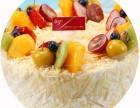 天津85度c生日蛋糕同城配送塘沽南开红桥河西河北和平河东丽