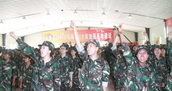 滨州野外拓展训练之创造奇迹!