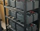 青岛电瓶回收UPS电池回收叉车电瓶回收汽车电瓶回收