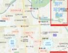 皇姑启运商务大厦102平2个办公室桌椅齐全地铁附近