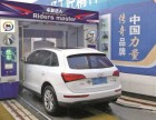 日森全自动洗车机推出租赁模式,适合汽修店 汽美店和4S店