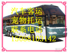 发车 金华到滨州的汽车(客车+15058103142)//大