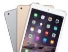 武汉上门高价回收苹果,三星各种二手手机,二手笔记本