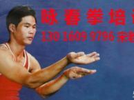 番禺咏春拳太极拳女子防身术培训(免费试学一周,限番禺培训点)