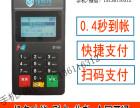 信托付手机pos机 刷卡器 郑州pos机办理 信托付D180