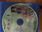 CD  VCD  DVD音乐光盘