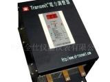 单相/三相调压/调功电力调整器适用硅碳棒