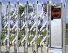 天津伸缩门制作厂家,订做安装电动伸缩门,不锈钢伸缩门