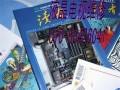 北京海淀羊坊店电视维修 擅长液晶电视等离子电视修理维修服务