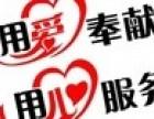 欢迎访问-芜湖海尔空调服务热线(各点)售后服务官方网站电话