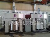 供应结构胶生产设备 结构胶生产线 河北强力分散机批发