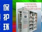 天津河北区ups电池回收,绿天使倡导杜绝二次污染