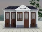 蠡口洁庆厂家专业经营租赁出售临时 厕所洗手间