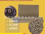 厂家直销 批发供应 防静电 耐腐蚀 PPS再生塑料 品质保证