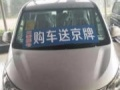 出租北京个人闲置车牌长短期对外出租转让,各种配合,