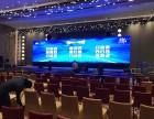 珠海庆典公司珠海庆典活动策划珠海庆典策划珠海开业庆典公司