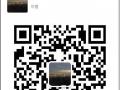 杭州往返杜塞尔多夫公务舱商务舱头等舱国际特价机票