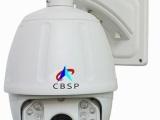 中山北斗弱电安防视频监控系统高清摄像头