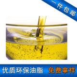 油脂 工业油脂    优质油脂  模仿生