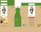 东莞企业形象策划 海报展架 平面设计