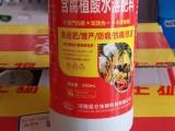 河南昆侖生物廠家直銷昆侖風含腐殖酸水溶肥