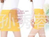 2013春季热卖新款女装 时尚显瘦褶皱半身裙 条纹短裙包臀裙