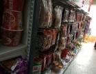 龙潭镇专桥乡庙湾街爱乐多 百货超市 商业街卖场