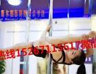台州想学习钢管去哪里较好戴斯尔舞蹈艺术学校
