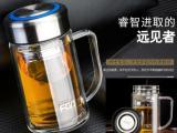 六安玻璃杯定制免费印字/富光玻璃杯渠道批发价免费设计