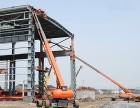 东莞周边有28米直臂式高空作业车出租 全年无休服务