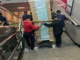 重庆市专业搬家24小时服务超低价