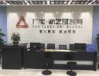 南岸区艺考培训班 高考艺术类培训机构 重庆艺考培训学校