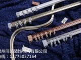 电动窗帘轨道厂家款式多样质优价廉